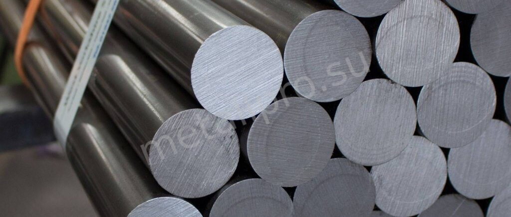 круги алюминиевые в пачке