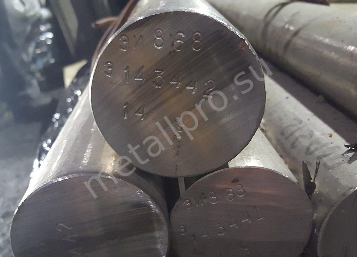 нанесение маркировки на сталь