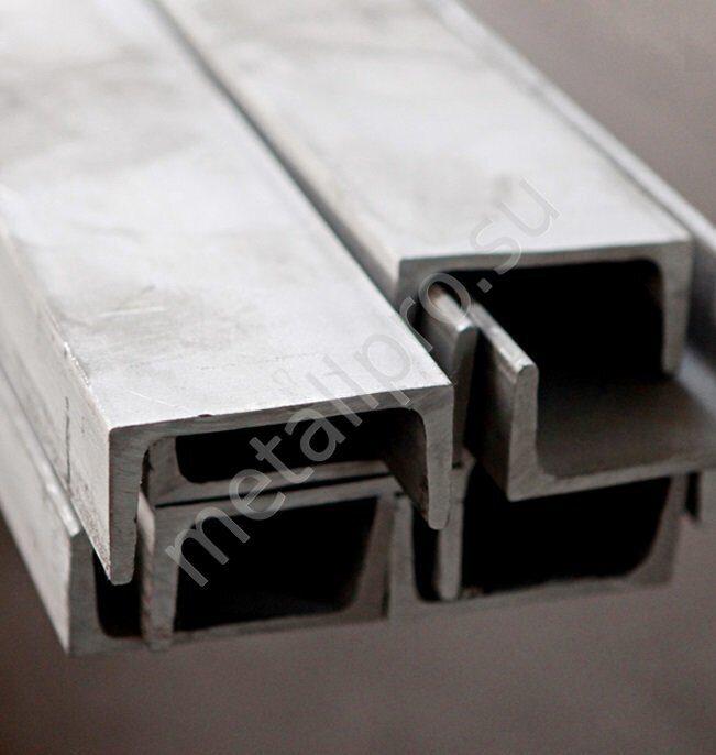 швеллера из нержавеющей стали