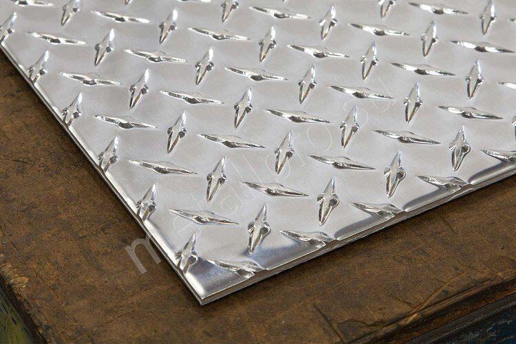 квинтет из алюминия